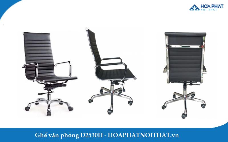 Ghế văn phòng D2530H lưng cao, đệm tựa PVC dày dặn